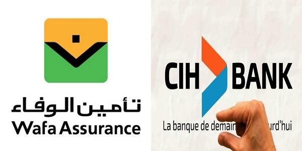 Recrutement (2) postes chez Wafa Assurance et CIH Bank – توظيف (2) منصب