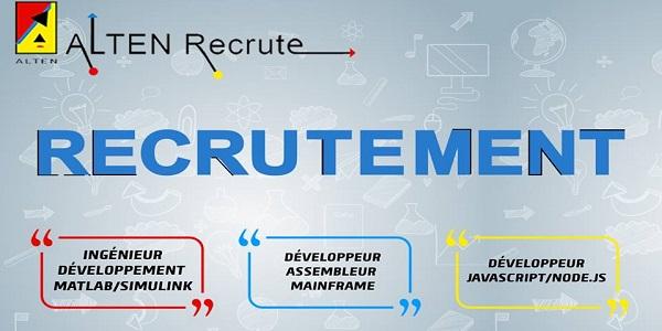 Recrutement plusieurs profils en informatique chez ALTEN Maroc – توظيف في العديد من المناصب