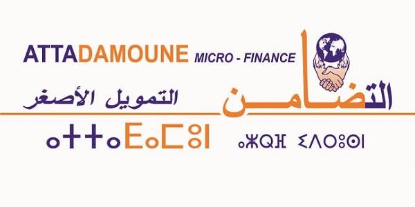 Recrutement (3) Managers chez  ATTADAMOUNE Micro-Finance (Bac+3/5 en économie , banque ou finance) – توظيف (3) منصب