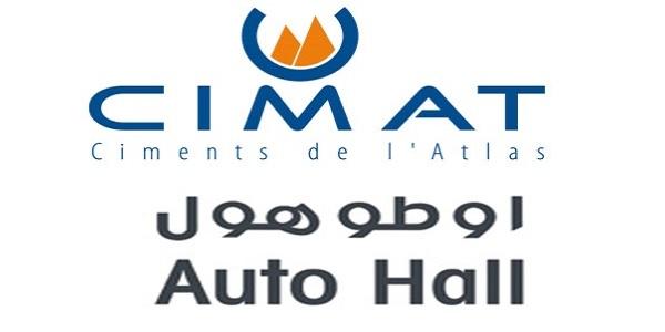 Recrutement (4) postes chez AutoHall et Cimat – توظيف (4) منصب