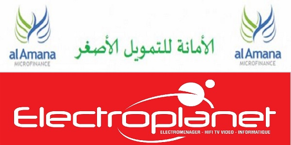 Recrutement (2) postes chez Electroplanet et Al Amana Microfinance (Cadre RH – Contrôleur de gestion) – توظيف (2) منصب