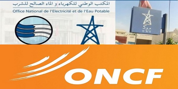 Recrutement (2) postes chez ONCF et ONEP – توظيف (2) منصب