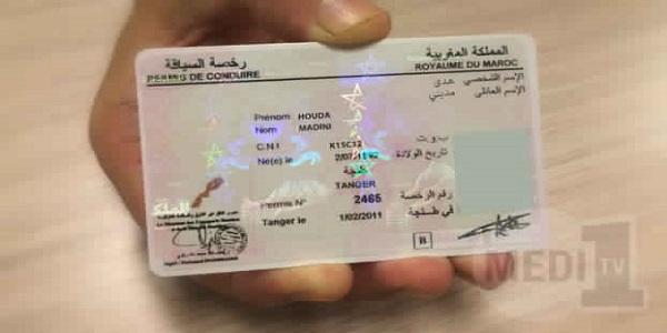 هـــــام للحـاصلين على رخصة السياقة .. توظيف 790 سائق سياحي / سائق توصيل للعمل عبر مختلف مدن المملكة حاصلين على مختلف رخص السياقة.