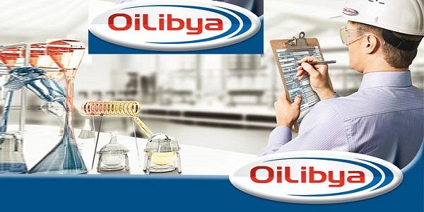 Recrutement chez Libya Oil Maroc (Maintenance Engineer – Électromécanicien) – توظيف (2) منصب
