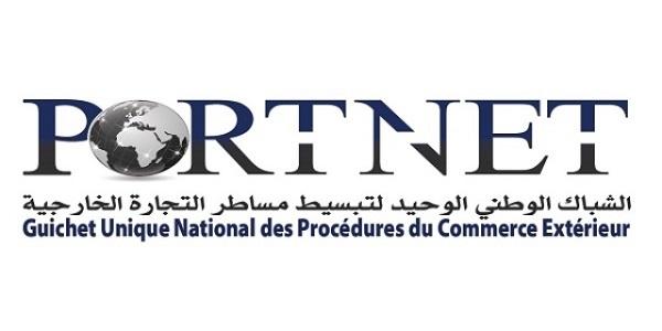 بورتنيت ش.م فرع الوكالة الوطنية للموانئ يعلن عن مباريات توظيف في عدة مناصب وتخصصات آخر أجل 19 اكتوبر 2020