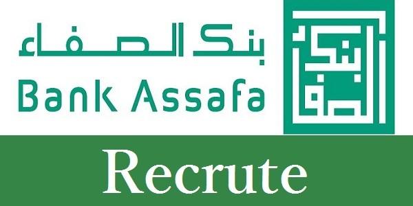 Recrutement (2) postes chez Bank Assafa – توظيف (2) منصب
