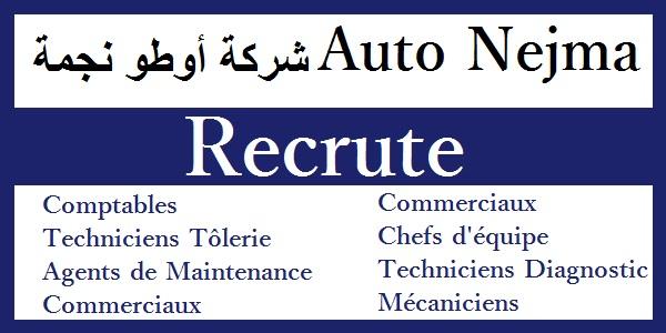 شركة أوطو نجمة Auto Nejma : حملة لتوظيف تقنيين تجارين وتقنيين إلكترونيك السيارات ورؤساء وعمال بمدينة وجدة