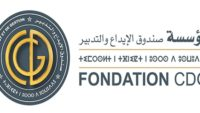 صندوق الإيداع والتدبير يعلن عن مباريات توظيف في عدة مناصب وتخصصات آخر أجل 7 فبراير 2020