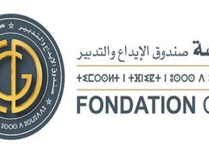 صندوق الإيداع والتدبير يعلن عن مباريات توظيف في عدة مناصب وتخصصات آخر أجل 28 ابريل 2021