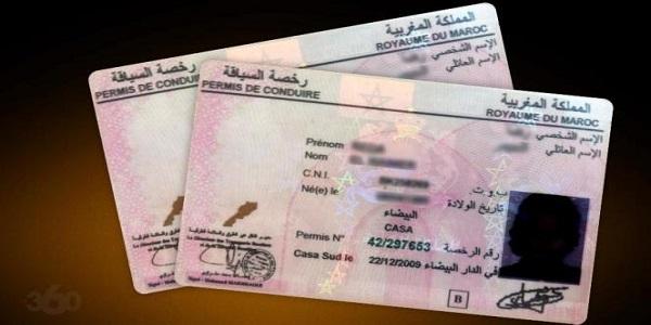 """للحاصلين على """"البيرمي"""": مطلوب 497 سائق حاصلين على رخصة السياقة للعمل بين المدن بأجر 3500 درهم"""