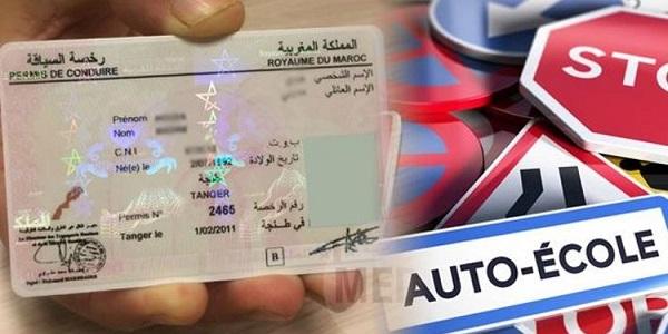 """للحاصلين على """"البيرمي"""": مطلوب 389 سائق حاصلين على رخصة السياقة للعمل بين المدن بأجر 3500 درهم"""