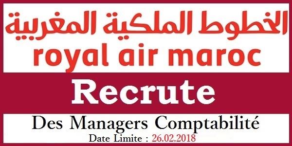 الخطوط الملكية المغربية تطلق حملة توظيف واسعة لفائدة الشباب العاطل