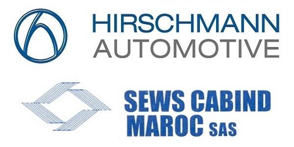 Recrutement chez Sews Cabind et Hirshmann Automotive (Maintenance – Qualité – Génie industriel) – توظيف (4) منصب