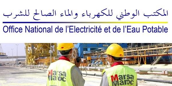 Recrutement (3) postes chez ONEP et Marsa Maroc (Electricité – Électromécanique – Mécanique) – توظيف (3) منصب