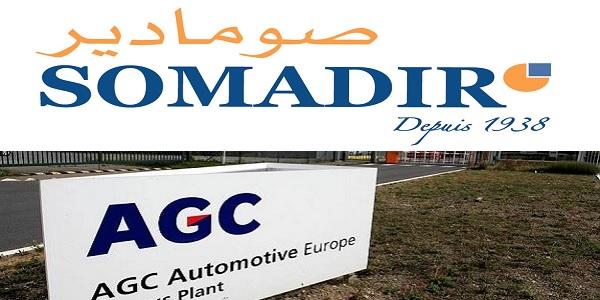 Recrutement chez Somadir et AGC Automotive (Ingénieur process – électromécanicien – RH) – توظيف (4) منصب