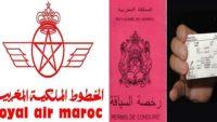 مستعجل : شركة Royal Air Maroc يعلن عن توظيف سائقي إدارة حاصلين على رخصة السياقة من الصنف B