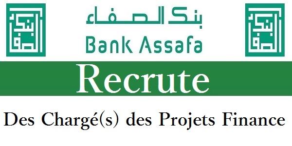 Recrutement des Chargé(s) des Projets Finance chez Bank Assafa – توظيف في العديد من المناصب