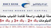 """مجموعة بنك """"BMCE BANK"""" تطلق حملة توظيف في تخصصات مختلفة، 137 منصب"""