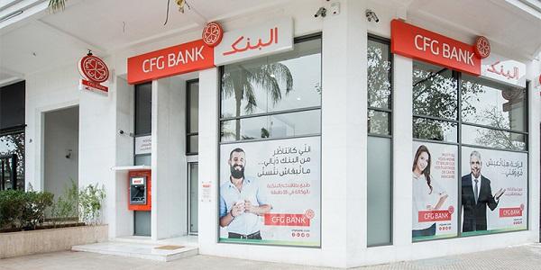 """مجموعة بنك """"CFG BANK"""" تطلق حملة توظيف في تخصصات مختلفة"""
