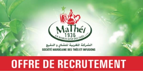 شركة SOCIÉTÉ MAROCAINE DES THÉS ET INFUSIONS تعلن عن حملة توظيف في عدة تخصصات
