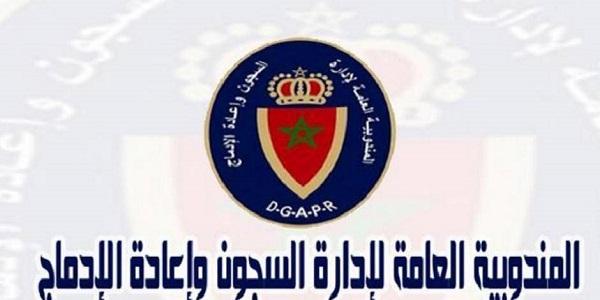 Recrutement (12) Ingénieurs d'Etat à la DGAPR (Electricité – HSE – Fluide – Informatique) – توظيف عدة مهندسين