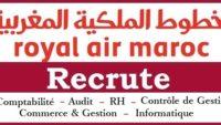 براتب ابتداء من 5500 درهم .. شركة Royal Air Maroc : توظيف أطر وأطر عليها في عدة تخصصات وفي عدة مدن