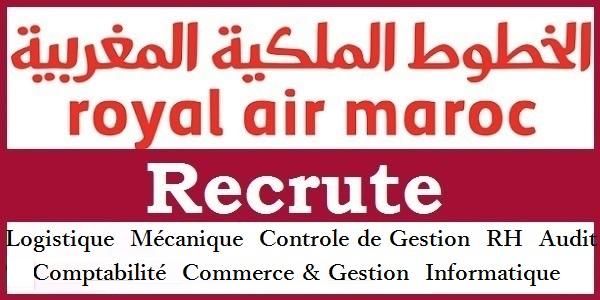 شركة Royal Air Maroc : توظيف أطر وأطر عليها في عدة تخصصات وفي عدة مدن