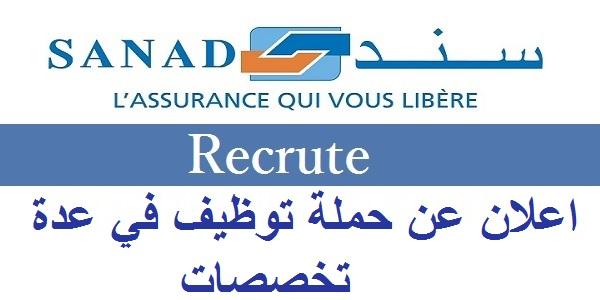 Recrutement de profils en économie, Gestion et Actuariat chez SANAD Assurance – اعلان عن حملة توظيف في عدة تخصصات