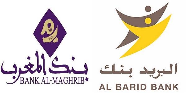 recrutement  5  postes chez bank al maghrib et al barid