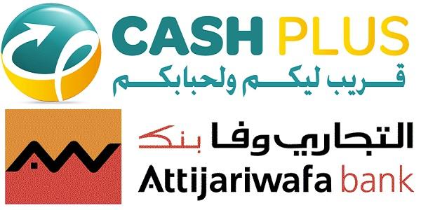 Recrutement (5) postes chez Attijariwafa Bank et Cash Plus (Economie – Statistique – Comptabilité – RH) – توظيف (5) منصب