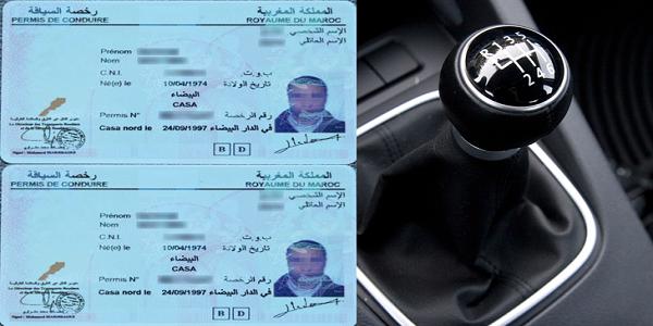 """للحاصلين على """"البيرمي"""": مطلوب 178 سائق حاصلين على رخصة السياقة للعمل بين المدن بأجر 3000 درهم"""