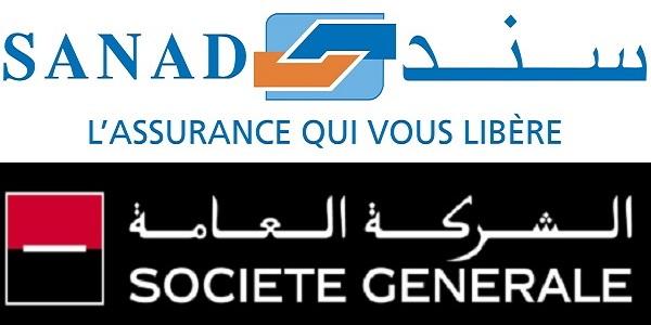Recrutement chez Société Générale et Sanad Assurance (Statistiques – Finance – Contrôle de gestion – Logistique) – توظيف (4) منصب