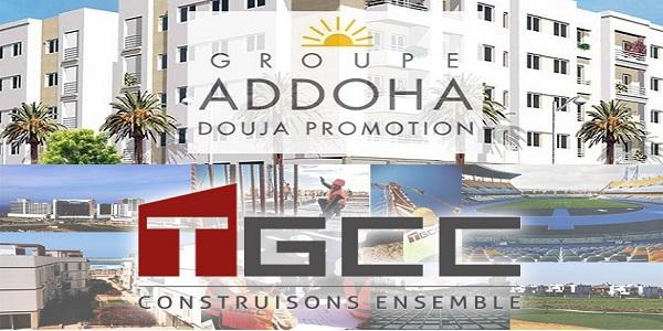 Recrutement chez Addoha & TGCC (Commerciaux – BTP – HSE – Production) – توظيف في العديد من المناصب