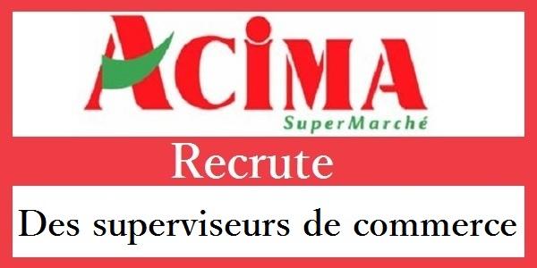 أسواق أسيما حملة توظيف واسعة لفائدة الشباب العاطل