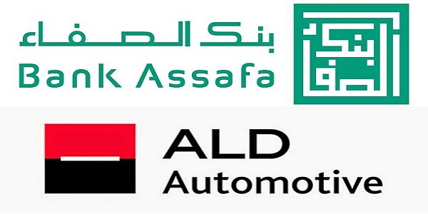 Recrutement chez Bank Assafa & ALD Automotive Maroc (Financiers – Chargé d'Affaires) – توظيف في العديد من المناصب