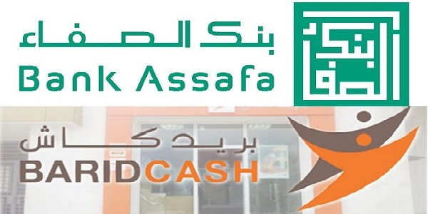 recrutement chez bank assafa et barid cash  finance