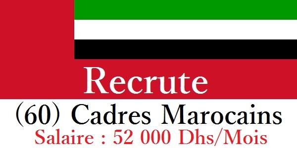 Recrutement (60) Mécaniciens, Chefs d'équipes maintenance et Logisticiens Marocains pour Abu Dhabi