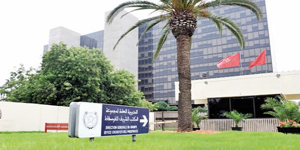 أنابيك: 46 موظفة استقبال براتب 6500 درهم لفائدة مراكز تابعة للمكتب الشريف للفوسفاط