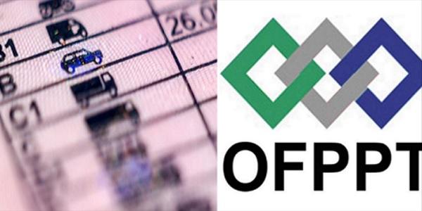 مستعجل: مكتب التكوين المهني يعلن عن توظيف سائقي إدارة حاصلين على رخصة السياقة من الصنف B
