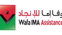 Wafa IMA Assistance : حملة توظيف لشباب المغرب حاملي الشواهد باك+2 باك+3 باك+4 باك+5