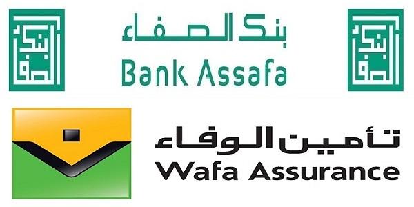 Recrutement chez Bank Assafa &  Wafa Assurance (Responsable d'Agence – Profils en Assurance – RH) – توظيف في العديد من المناصب