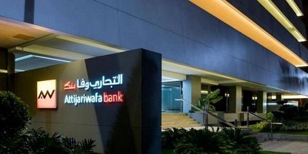 Recrutement des profils en Audit et Contrôle de gestion, Finance & Informatique chez Attijariwafa Bank – حملة توظيف واسعة لفائدة الشباب العاطل