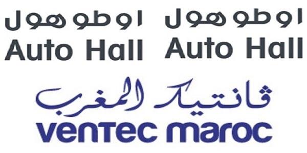 Recrutement chez AutoHall & Ventec (Magasiniers – Commerciaux – Gestionnaire RH) – توظيف في العديد من المناصب