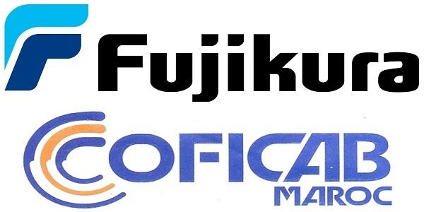 Recrutement chez Coficab & Fujikura Automotive (Ingénieur industriel – Logisticien) – توظيف (2) منصب