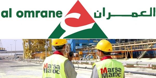 Recrutement chez Marsa Maroc & Al Omrane Holding (Cadre Financier – Assistantes direction – Génie Civil) – توظيف (5) منصب