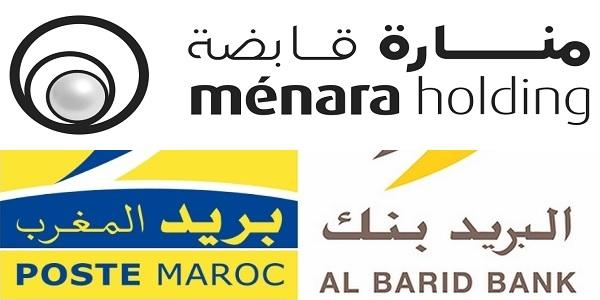 Recrutement chez Al Barid Bank & Ménara Holding (Directeur Industriel – Chef zone – Administrateur SI) – توظيف (4) منصب