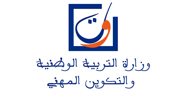 وزارة التربية الوطنية: مباراة توظيف 390 أستاذ(ة)، الترشيح قبل 09 يوليوز 2018
