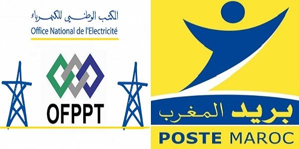 للحاصلين على الـ DEUG أو الاجازة… مباريات لتوظيف 72 منصب لفائدتكم بابريد المغرب و الوكالة المستقلة الجماعية لتوزيع الماء والكهرباء بالجديدة