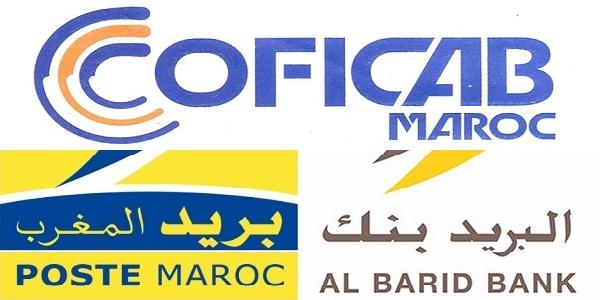 Recrutement chez Coficab & Al Barid Bank (Logisticien – Gestionnaire risques – Chargé HSE – Responsable production) – توظيف (4) منصب