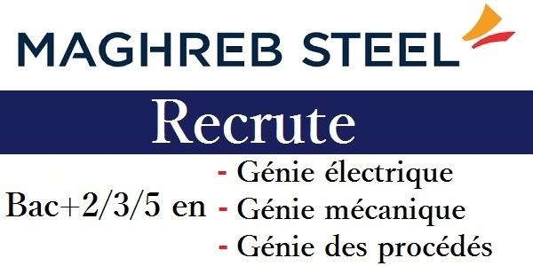 شركة Maghreb steel تعلن عن حملة توظيف عدة مهندسين و تقنيين في عدة تخصصات